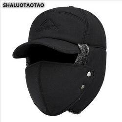 Мужские и женские шапки-бомберы SHALUOTAOTAO, зимняя теплая ветрозащитная Лыжная шапка с защитой ушей, утепленная бархатная шапка для пар