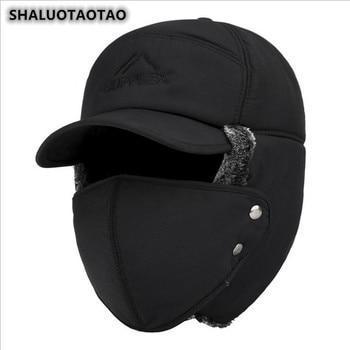 SHALUOTAOTAO Trend Winter Thermal Bomber Hats Men Women Fashion Ear Protection Face Windproof Ski Cap Velvet Thicken Couple Hat