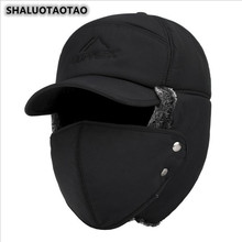 SHALUOTAOTAO Trend Winter Thermal Bomber Hats Men Women Fash