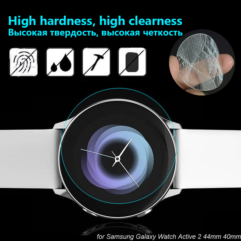 3 Pieces For Samsung Galaxy Watch Active 2 44mm 40mm Tempered Glass 9H For R830/R820/R500 Smartwatch Film Screen Protector