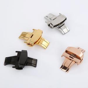 Stainless Steel Flip Lock Butt