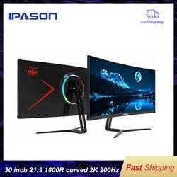 IPASON شاشة عرض ألعاب QR302W 30 بوصة 2 K/ارتفاع معدل التحديث 200hz عرض عريضة 21:9 مع PS4 e-sports/سطح المكتب