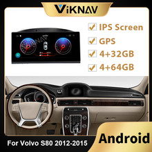 Android 8.8 inch Tesla style auto radio For-Volvo S80 V70 2012-2015 car stereo car radio multimedia player GPS navi DVD player