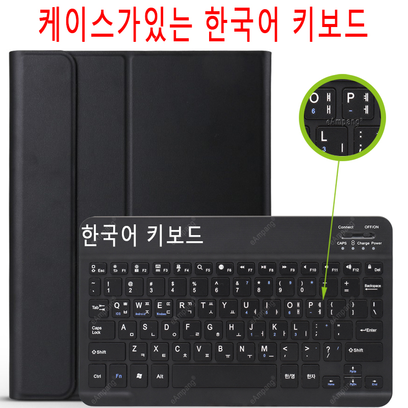 Korean Keyboard Camel For iPad Pro 11 2020 Keyboard Case for Apple iPad Pro 11 2nd Generation Cover English