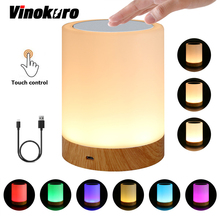 7 Color LED Night Light Bedside Table Lamp Dimmable Gift Lights Touch Pat USB Charging Children Bedroom Lamps Holiday Decoration