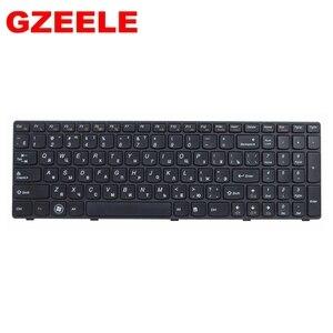 Русская черная новая RU Клавиатура для ноутбука Lenovo y570 y570n y570i7 y570 Y570D Y570NT Y570Pblack