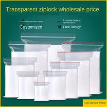Ziplock Bag Transparent Thick Plastic Sealing Bag Plastic PE Poly Bags Fresh Storage Food Envelope Bag Reusable Zip Bag 8 Wire