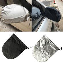 1 пара автомобильных боковых зеркал защитный чехол водонепроницаемое