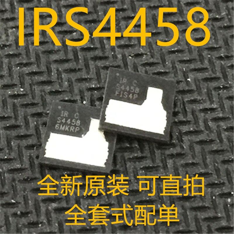 IRS4458TRPBF IRS4458 S4458 IRCS4458 QFN   10PCS