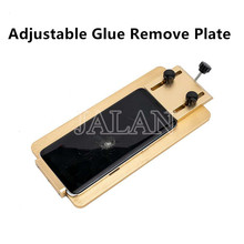 Glue Cleaning LCD Separating Mold Adjustable For Suction Heating LCD Screen Glass OCA Polarizer Remove Machine Use