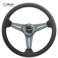 EPLUS Car Sport Steering Wheel Racing Type High Quality Universal 14 Inches 350MM Aluminum PU 5 Color Car Styling Quick Release
