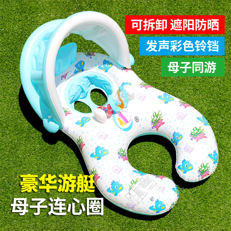 ABC Shade    Mother And Child Boat  Swimming Laps  Seat  Infants And Young Children Pools & Water Fun Baby & Kids' Floats