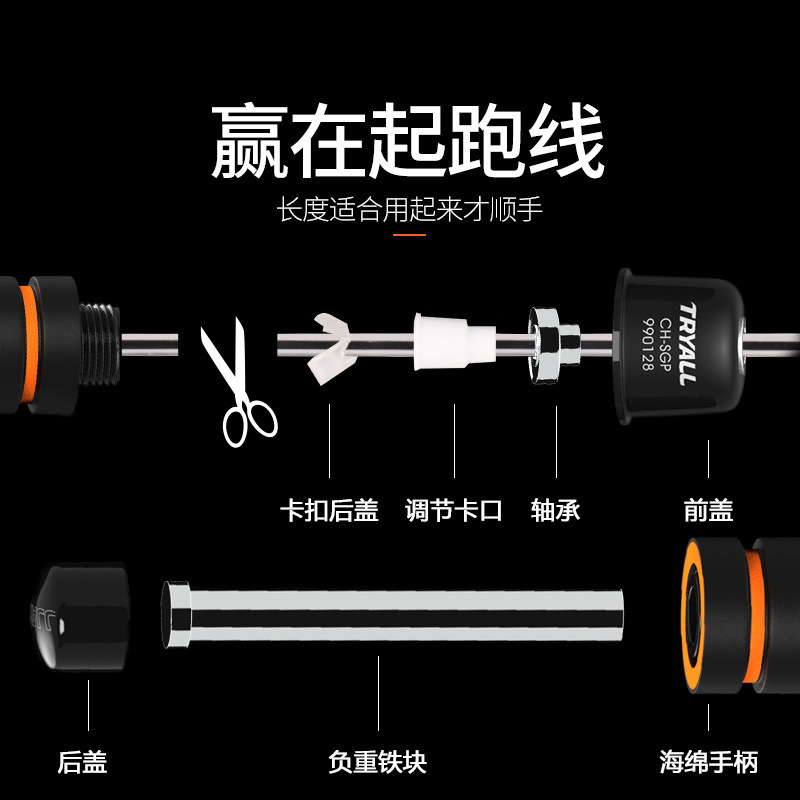 Weight Steel Wire Jump Rope  Men And Women Adult Fitness Sports Children Young STUDENT'S Tiaoshen The Academic Test For The Jun