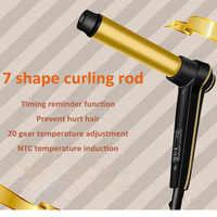 Ev Islak ve Kuru Çift kullanımlı Perma Saç Makinesi Altın saç maşası Elektrikli Saç Bigudi Saç Şekillendirici Aracı 110 220v 1 adet