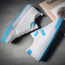 2020 New Style Skate Shoes Men Trend White Shoes Low Top Gel Shoes Spring Casual Shoes Versatile Outdoor Shoes Men Shoes