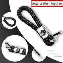 LLavero de cuerda trenzada de Metal 3D para coche, llavero, anillos para NISSAN QASHQAI J10 J11 Juke 2011 2008 2018 2019, accesorios para automóviles