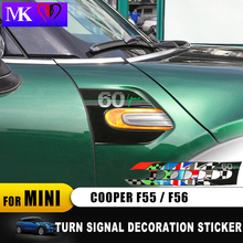 2 個 60 年車のターン信号フェンダーエポキシ 3D 装飾カバーステッカーのためのミニクーパー F54 Clubman F55 F56 F 54 自動車の付属品