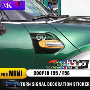 Image 1 - 2 قطعة 60 سنة سيارة بدوره إشارة درابزين الايبوكسي 3D الديكور غطاء ملصق ل ميني كوبر F54 كلوبمان F55 F56 F 54 اكسسوارات السيارات