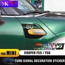2PCS 60 Ano Car Turn Signal Fender Tampa Decoração Etiqueta para Mini Cooper Clubman F54 Epóxi 3D F55 F56 F 54 Auto Acessórios