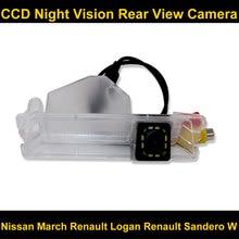 CCD HD ночного видения 12LED специальная камера заднего вида для Nissan March Renault Logan Renault Sandero W