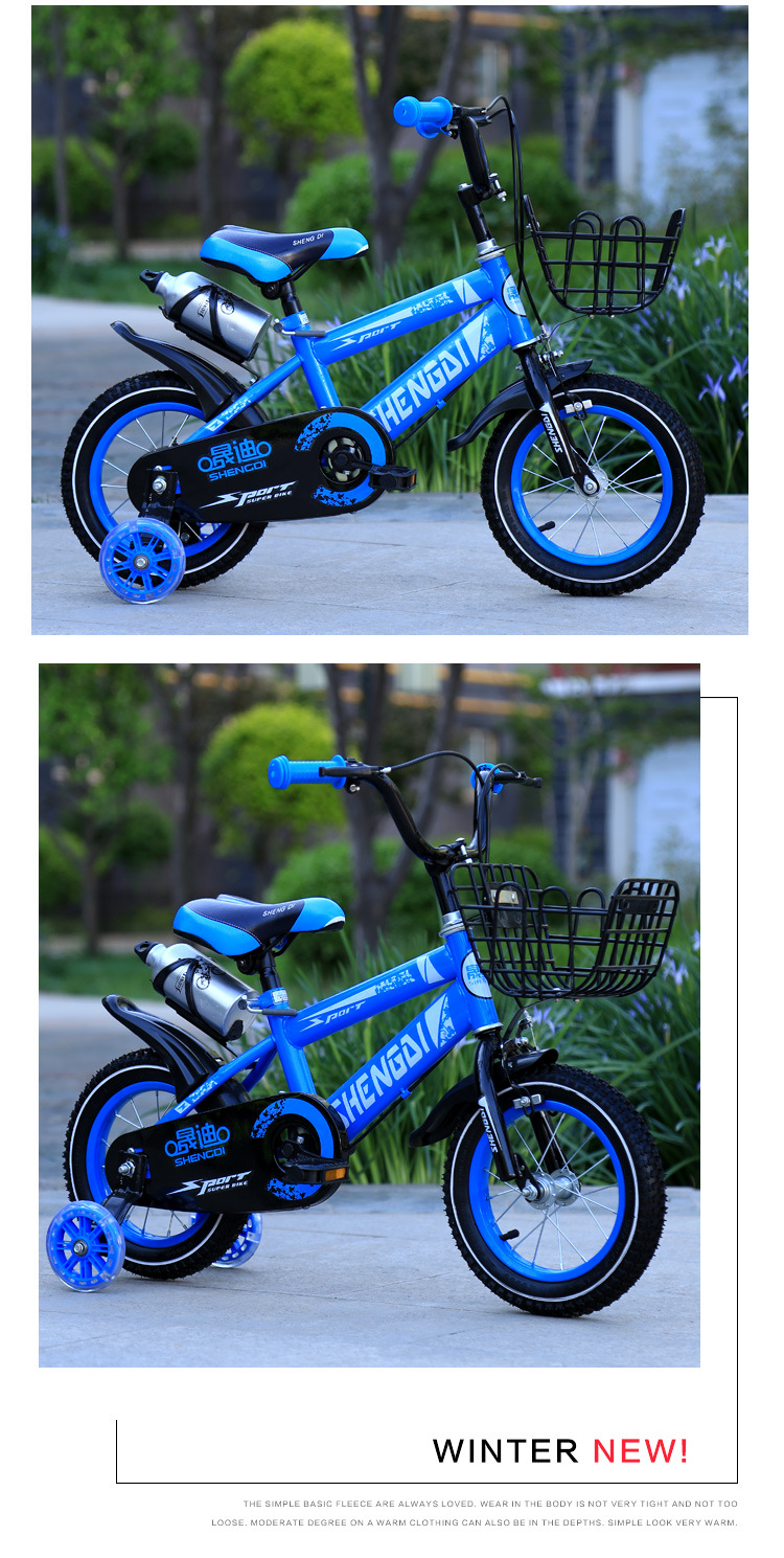 H21d3d54b6a8348978884a57cdd1c33444 Children's bicycle 12 inch girl baby bicycle 2-4 years old child girl baby carriage