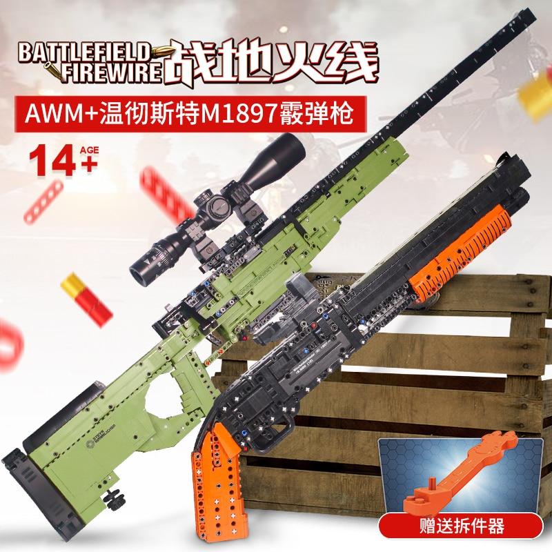 Legoing Fortnitely Military Guns Shot Gun Can Fire Bullets Set AWM Winchester M1897 DIY Model Building Blocks Toys For Boys Gift