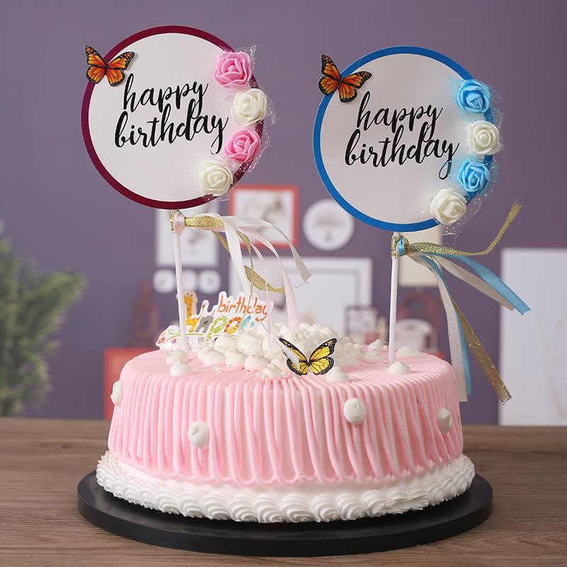 Peachy Cake Insert Rose Ribbon Butterfly Birthday Cake Insert 11 15 Funny Birthday Cards Online Necthendildamsfinfo