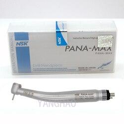 NSK Pana-Max стоматологический СВЕТОДИОДНЫЙ высокоскоростной наконечник самоуправляемый воздушный турбинный стоматологический наконечник Ст...