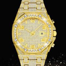 Hip Hop buz out İzle erkekler tam elmas saatler erkek 18k altın paslanmaz çelik şerit erkek kuvars kol saati Bling CZ reloj hombre