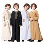 2020 Beautiful abaya...