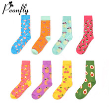 PEONFLY 8pairs/lot Harajuku Novelty Pineapple Avocado Cherry Fruit Animals Cotton Men Socks