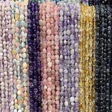 6-8MM 15'' Irregular Natural Pink Morgan Citrines Rose Purple Amethysts Quartz Crystal Stone Spacer Beads Charm Jewelry Making