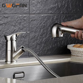 Kitchen Faucets Pull Out Sprayer Taps 360 Degree Swivel Crane Brass Wash Basin Faucet Hair Washing Brushed Nickel Tap N22-091