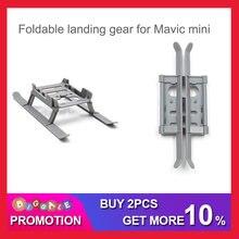 Startrc dji mavic мини повышенный штатив/посадочная Шестерня/Удлинительный