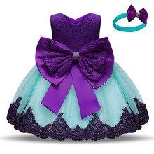 幼児ドレスクリスマス王女のパーティードレスのための洗礼ドレス 1 年の誕生日ドレス新生児服