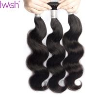 Brazilian Hair Weave Bundles Body Wave Bundles Hair 100% Human Hair Weave Bundles Can Buy 3 or 4pcs Remy Hair Extension Can Dyed