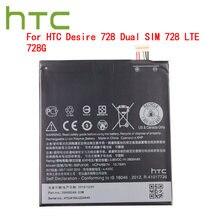 Высокое качество оригинальный 2800 мАч b0pjx100 bopjx100 (версия