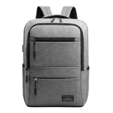 Men's Backpack Cool Fashion Backpack Large Capacity Waterproof Wearable Travel Bag Business Computer Bag the new 2016 contracted fashion travel bag backpack gift bag business backpack