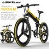 LANKELEISI Foldable 26-inch Electric Bike Men's Mountain Bike 48V400W Off-Road Electric Bike 14.5AH Lithium POWER ELECTR BIKE