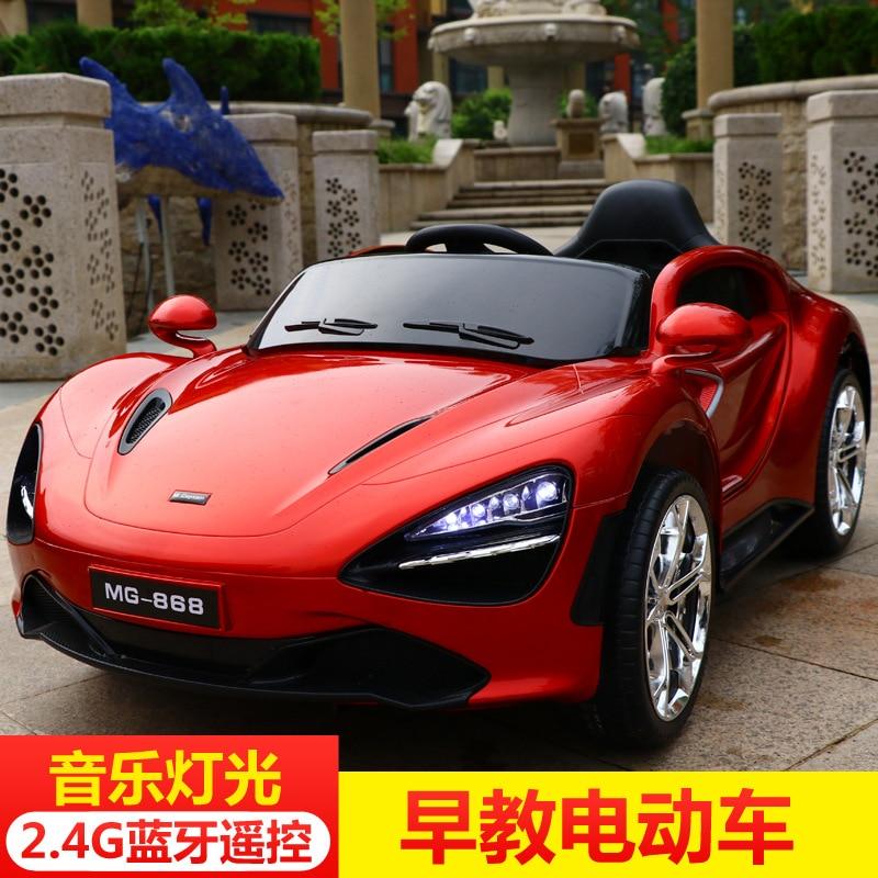 CHILDREN'S Electric Car Four Wheel Car Remote-control Automobile Box McLaren 720S