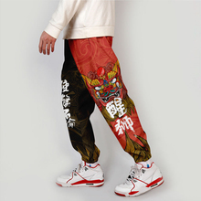 цена на 2020 New Chinese Style Awakening Lions Casual Loose Men And Women Overalls National Style Trend Pants Spring National Tide Loose