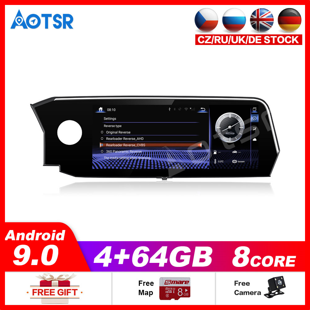 Car Multimedia Player Stereo GPS DVD Radio NAVI Navigation Android9 Screen System for Lexus ES ES200 ES350 ES300h 2018 2019 2020