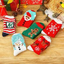 6 Pairs/pack Women Cute Christmas Thicken Socks Casual Soft Fluffy Coral Velvet Winter Warm Hot Sale Xmas Gift