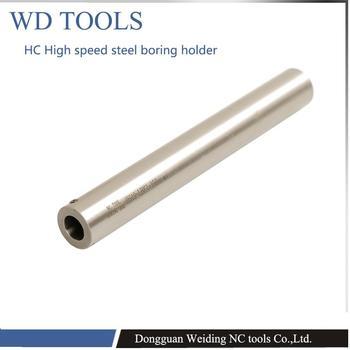 HC24-LBK2-150 CBH RBH boring cutting tools super hard solid High speed steel LBK extension boring bar tool holder фото