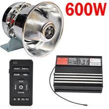Автомобильный звуковой сигнал 600 Вт Предупреждение лизация