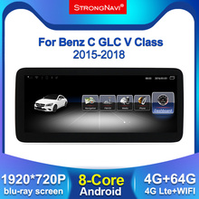 Autoradio Android 1920x720, 8 cœurs, 4 go/64 go, IPS, Navigation GPS, BT, 4G lte, pour voiture Mercedes Benz classe C GLC V W205 x253 W446 (2015 2018)