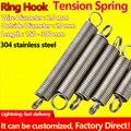 Кольцевой крючок 304, пружина из нержавеющей стали, удлинитель, пружина спирали, пружинный провод, диаметр 2,0 мм, внешний диаметр 20 м
