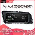 Android 10 Автомобильный мультимедийный DVD стерео радио плеер GPS навигация Carplay авто для Audi Q5(2009-2017) 2din