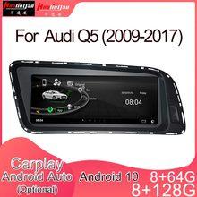 Automóvel estereofônico da navegação do jogador de rádio de dvd dos multimédios do carro de android 10 para audi q5 (2009-2017) 2din