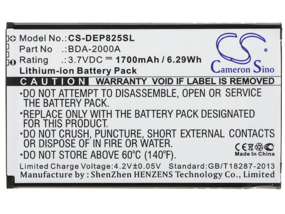 Аккумулятор для Doro Liberto 825, 8031, Liberto 822, Liberto 8030, Liberto 8031, 8030, SmartEasy 824, Liberto 8028, DSB-0010 1700 мАч